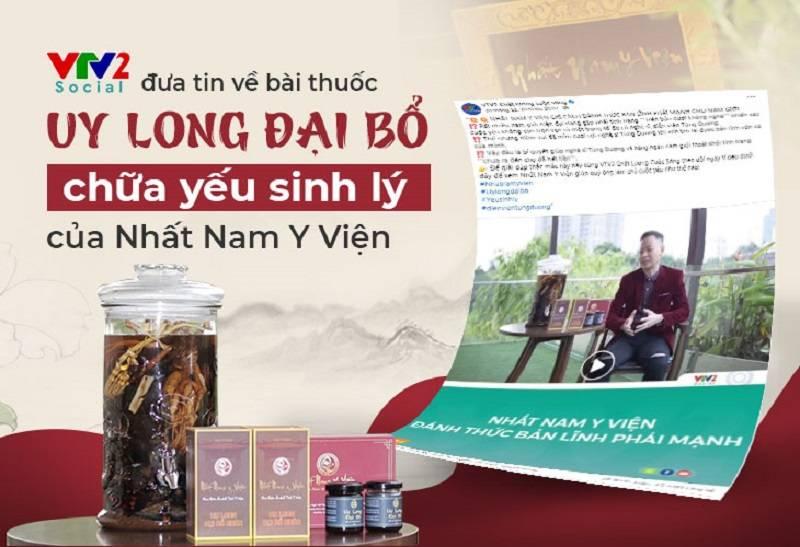 Bài thuốc Uy Long Đại Bổ được giới thiệu trên sóng truyền hình