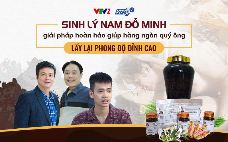 VTV2 giới thiệu bài thuốc Sinh lý nam Đỗ Minh