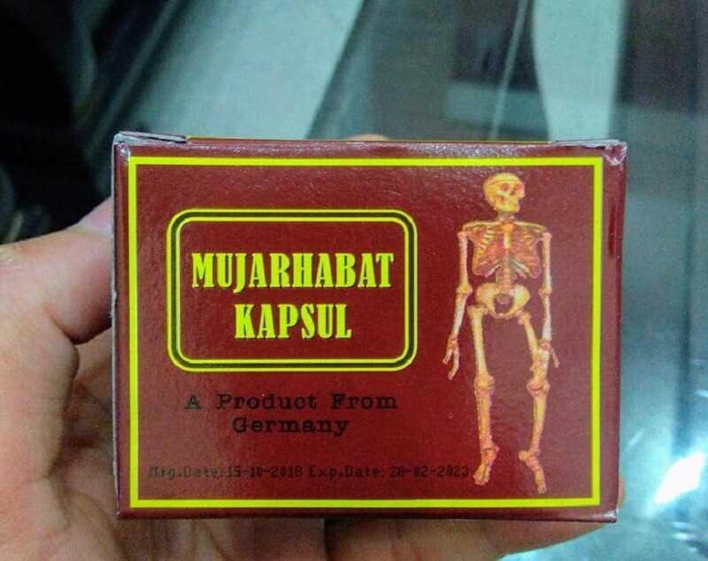 Mujarhabat Kapsul của Malaysia