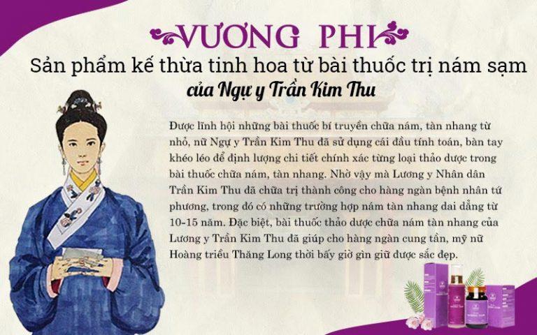 Trần Kim Thu là một trong những nữ ngự y thời Hậu Lê hiếm hoi được công nhận tài năngn của Vương Phi chính là bài thuốc trị nám sạm của nữ Ngự y Trần Kim Thu