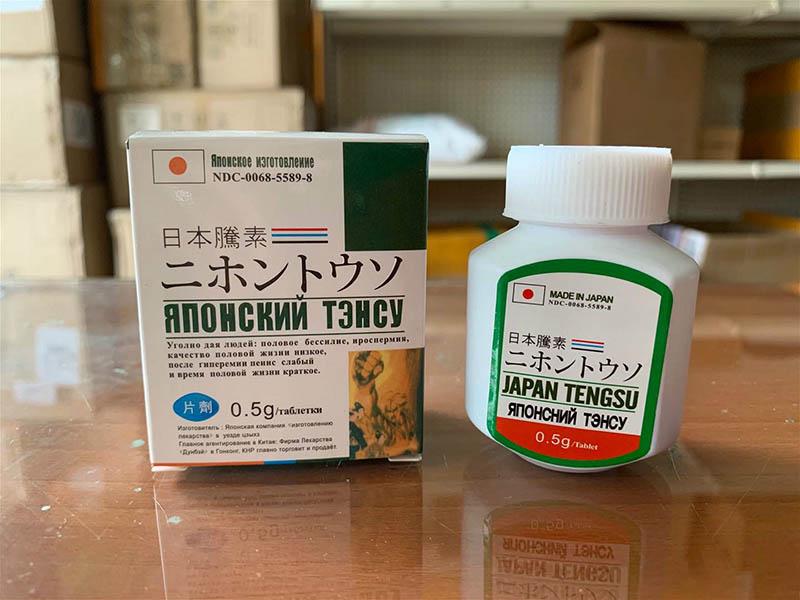 Thuốc bổ sinh lý nam của Nhật Japan Tengsu