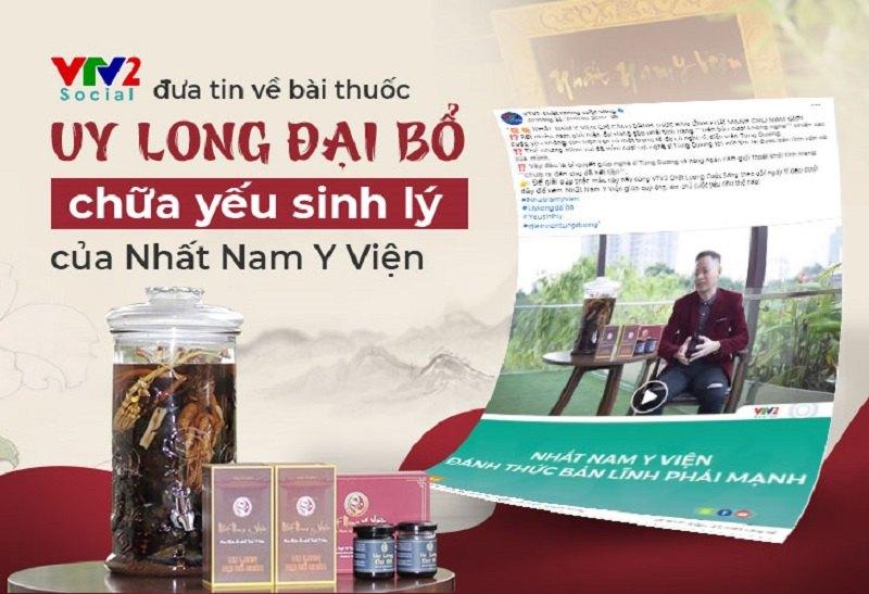 Uy Long Đại Bổ được VTV2 Chất lượng cuộc sống đưa tin hiệu quả