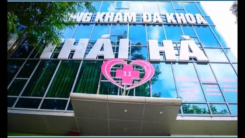 Phòng khám đa khoa Thái Hà cũng được nam giới lựa chọn để chữa xuất tinh sớm ở Hà Nội