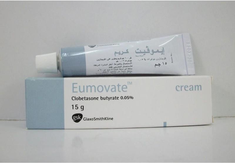 Thuốc Eumovate trị ngứa, chống viêm hiệu quả