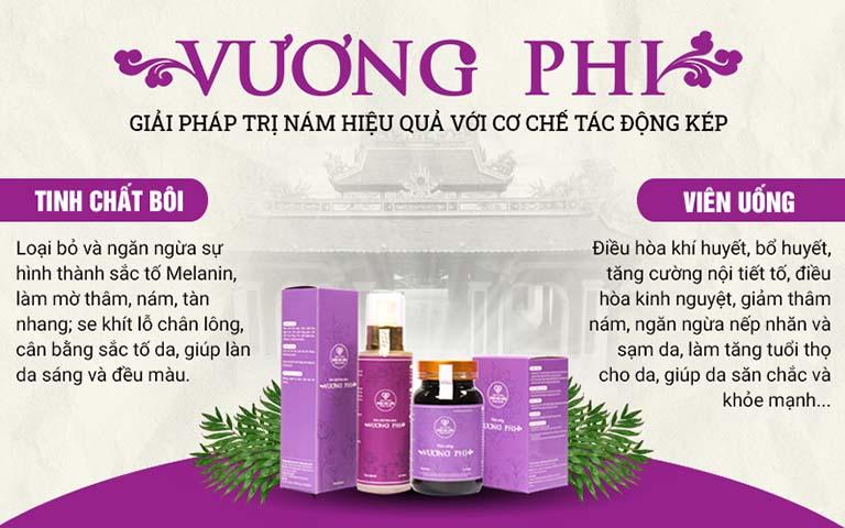 Bộ sản phẩm Vương Phi gồm 2 chế phẩm tác động từ gốc đến ngọn, trị nám từ gốc