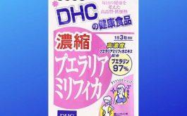 Viên uống tăng vòng 1 DHC: Xuất xứ, thành phần, công dụng và cách dùng