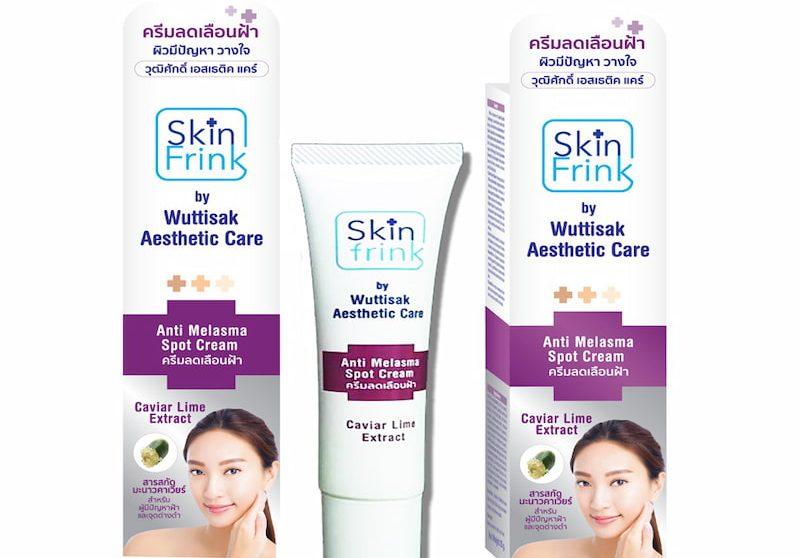 Skinfrink Anti Melasma Dark Spotcó xuất xứ từ Úc