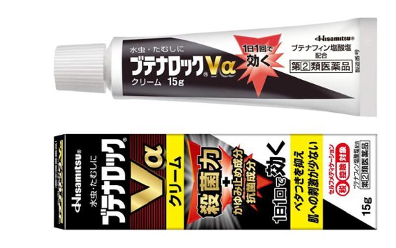 Thuốc Hisamitsu của Nhật hỗ trợ điều trị hắc lào tận gốc