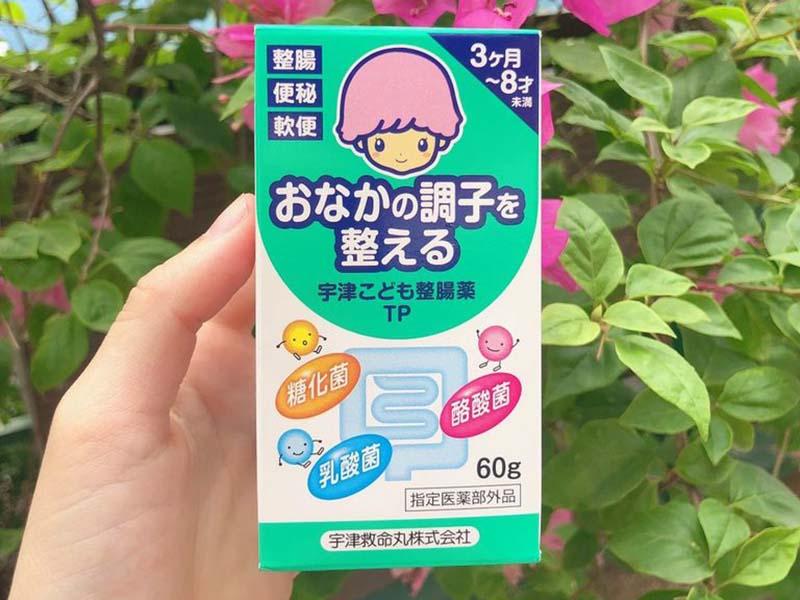 Men tiêu hóa Muhi Nhật Bản